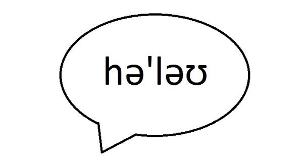 Improving pronunciation tips